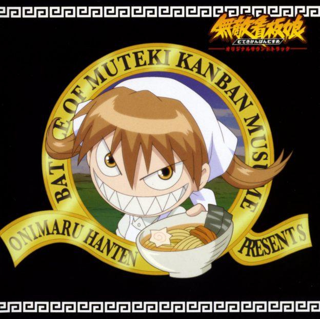 Muteki Kanban Musume - Ramen Fighter Miki